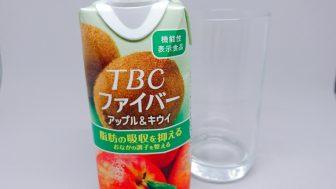 森永「TBC ファイバー アップル&キウイ」を飲んでみた感想と評価