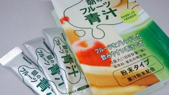 手に入れやすい♪ヤクルト「朝のフルーツ青汁」はこんな青汁!